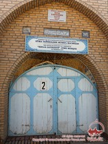 Комплекс Ходжи Зайнутдина. Бухара, Узбекистан