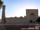 Khodja-Gaukushan Architectural Ensemble. Bukhara, Uzbekistan
