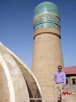Chor-Minor Madrasah. Bukhara, Uzbekistan