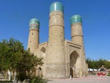 Madraza Chor-Minor. Bujara, Uzbekistán