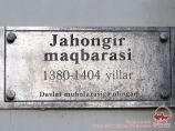 Мемориальный комплекс Дорус-Саодат. Шахрисабз, Узбекистан