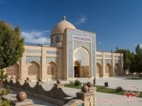 Complejo Bakhoutdin Naqshbandi. Bukhara, Uzbekistán