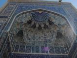 Входная арка в мавзолей Гур-Эмир (усыпальница Амира Тимура XIV-XV вв.). Самарканд, Узбекистан