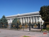 Government House. Bishkek, Kyrgyzstan