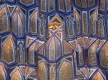 Мукарны (мукарнас, сотовый свод). Исламская архитектура