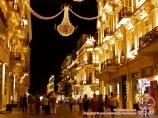 Улица Низами. Баку, Азербайджан