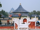 Temple of heaven. Beijing, China