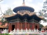 Palace of Confucianism. Beijing, China
