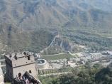 Great Wall of China. Beijing, China