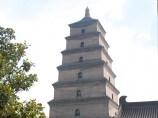 Giant Wild Goose Pagoda. Xian, China