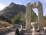Гора Сулейман
