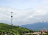 TV Tower «Koktobe». Almaty, Kazakhstan