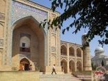 Kukeldash Madrasah. Uzbekistan, Tashkent