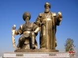Ashgabat, Turkménistan