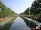 The Great Fergana watercourse