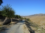 Nurata Mountains. Uzbekistan