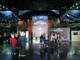 Дворец мира и согласия, Астана
