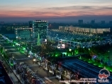Unabhängigkeit-Platz. Taschkent, Usbekistan