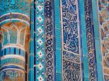 Комплекс Шахи Зинда (XIV в.). Самарканд, Узбекистан