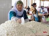 Mercado Siab